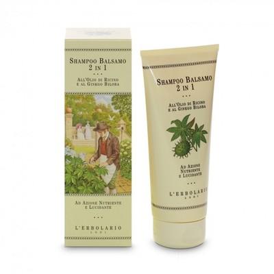 Shampoo Balsamo 2in1 200 ml