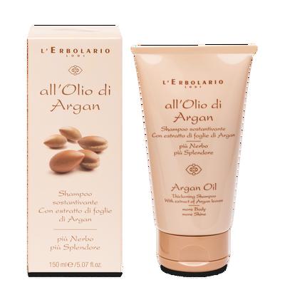 Shampoo sostantivante con estratto di Foglie di Argan l'Erbolario 150 ml