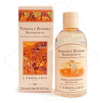 vaniglia-zenzero-erbolario-bagnoschiuma-iriserboristeria
